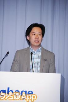 """""""Mobage オープンプラットフォーム Forum""""が開催、自信をもって世界市場に取り組む!"""