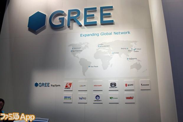 グリーが欧州市場に向けてたしかな第一歩を刻んだ【gamescom2012】