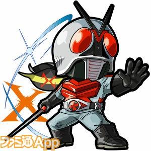 仮面ライダーXの画像 p1_1