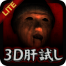 3d-icon