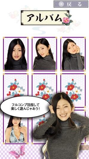DanMitsu3