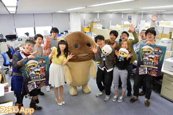 きのこニュース総合スレYouTube動画>22本 ニコニコ動画>2本 ->画像>251枚