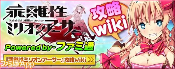 wiki_bana