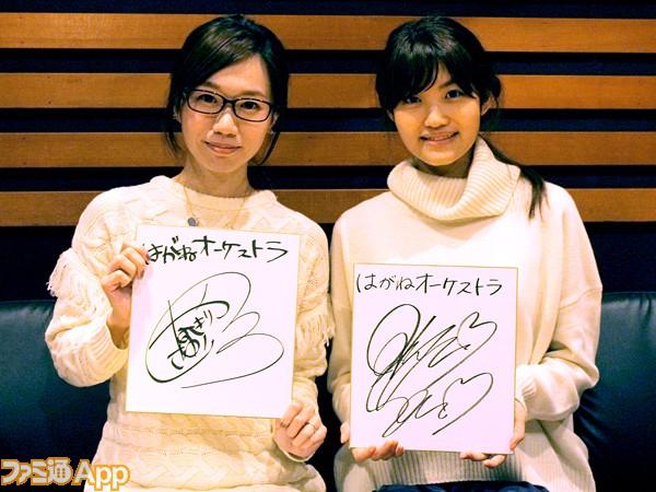 矢作紗友里の画像 p1_21