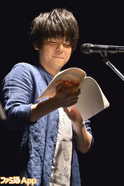 田丸篤志の画像 p1_28