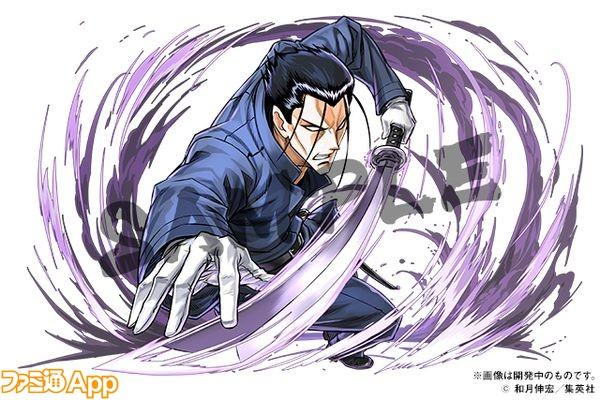 四乃森蒼紫の画像 p1_27