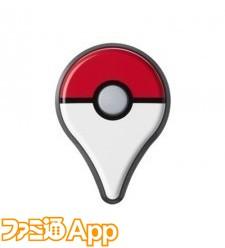 160908-Pokemon-GO-Plus03-225x300