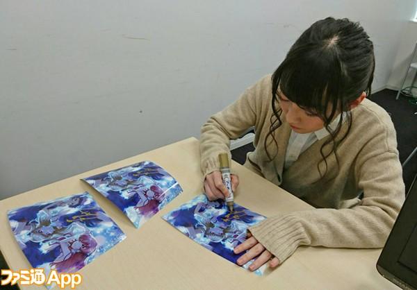 藤田茜の画像 p1_9