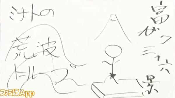 五十嵐雅の画像 p1_4