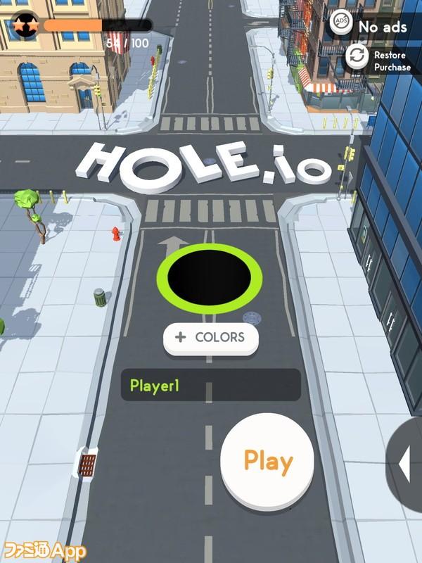 建物 飲み込む ゲーム