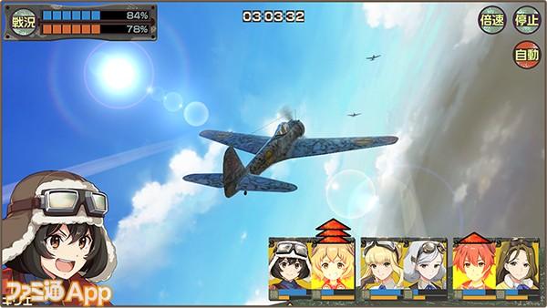 荒野のコトブキ飛行隊の画像 p1_32