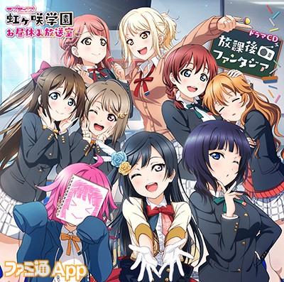 虹ヶ咲学園スクールアイドル同好会の画像 p1_9