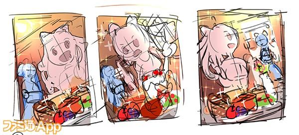 野口瑠璃子の画像 p1_34