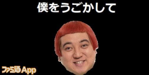 野田クリスタルの画像 p1_36