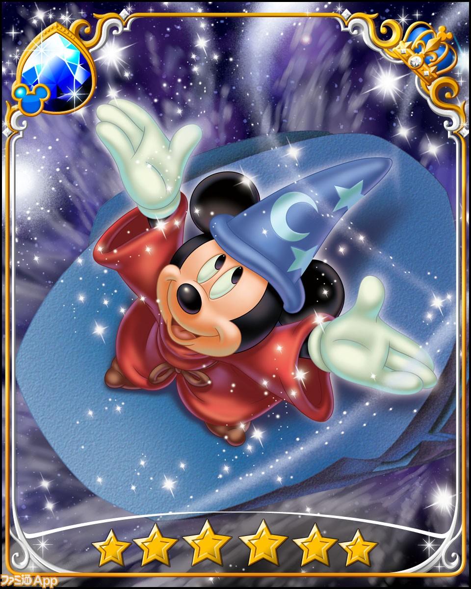 ディズニー ミッキー 画像まとめ 100枚以上 壁紙 高画質 Naver