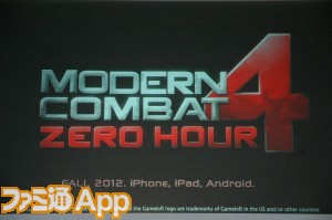 ph024-300x199 TGS 2012: Evento Especial - Nós amamos o iPhone (Novo Megaman, Modern Combat 4)