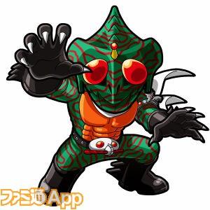 仮面ライダー ライダバウト日本各地をパトロールして怪人を捜し出せ