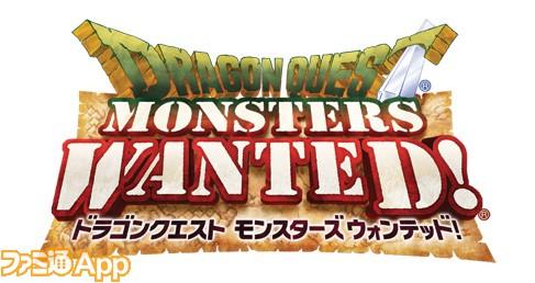 モンスターズ 配合 ドラクエ 『ドラゴンクエストモンスターズ』新作は開発中。3DS版『ドラクエ11』を担当した横田氏が担当【ドラクエ35周年記念特番】