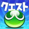 Icon-72@2x