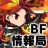 famitu_app_banner_01