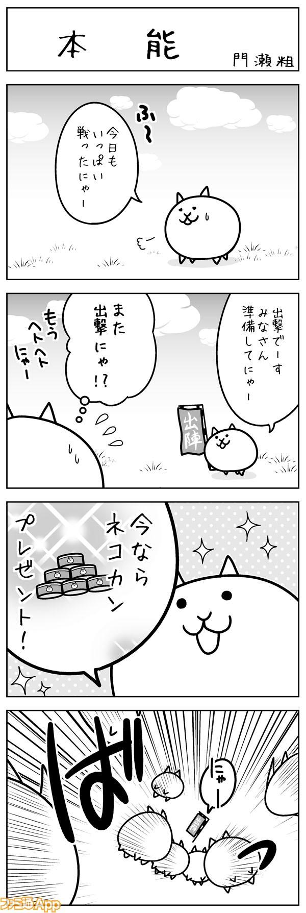巨乳 ゲーム