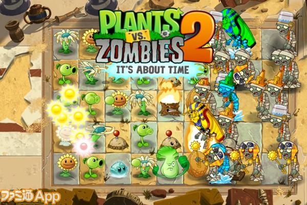 tdplants vs zombies 2 iphoneplants vs zombiesplants vs zombies 2815 voltagebd Gallery
