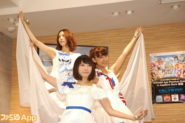 KONAMIの新作音ゲー『ポップン リズミン』リリース決定! 声優アイドル ...