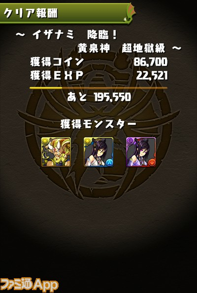 IMG_6590