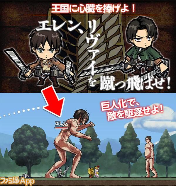 進撃の巨人28巻(最新刊)発売日と無料漫画情 …