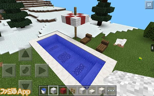 川の作り方 マイクラ
