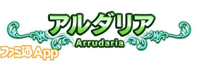 area_plate_arrudaria