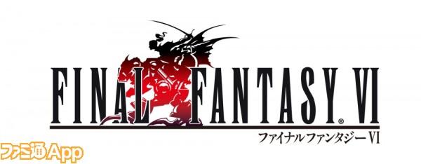 00_FF6_logo