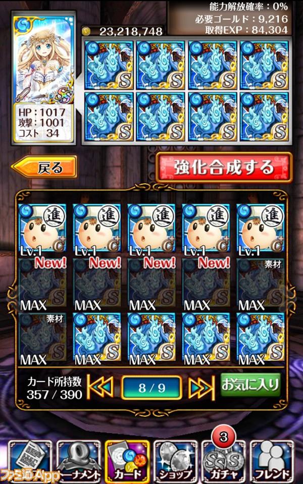 01-02a_tuika