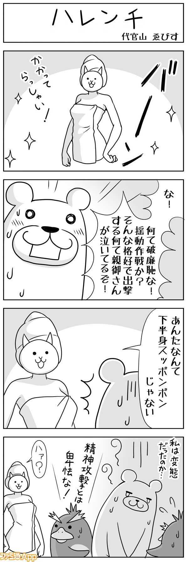 01daik_060
