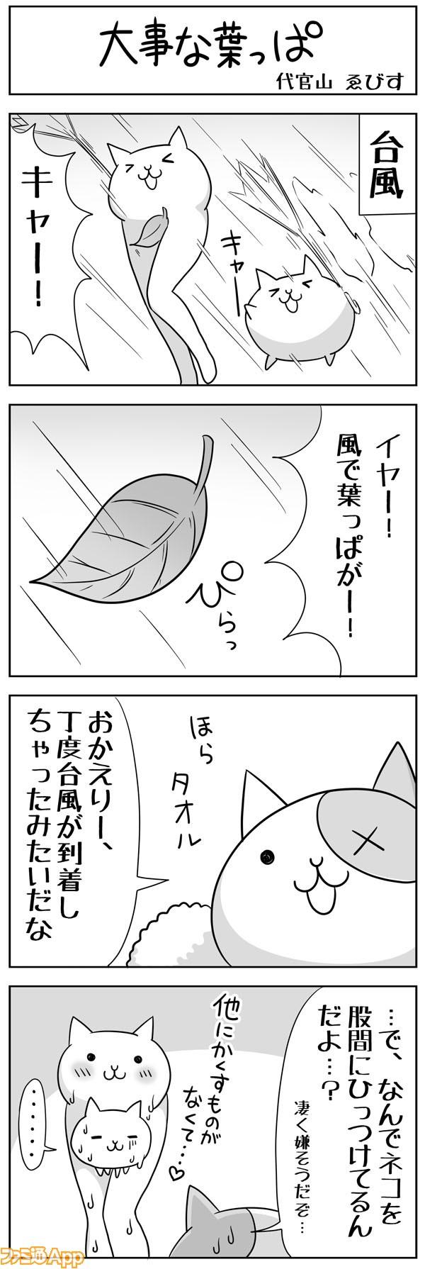 01daik_063