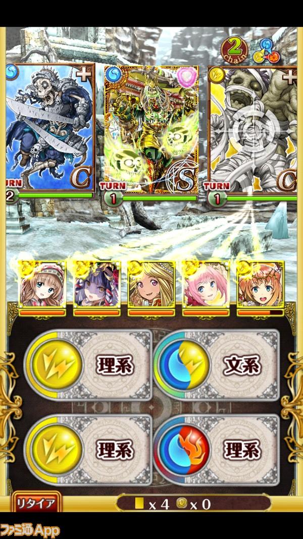 02-01_sashikae