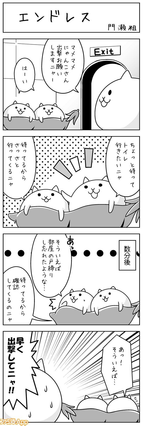 02kado_060