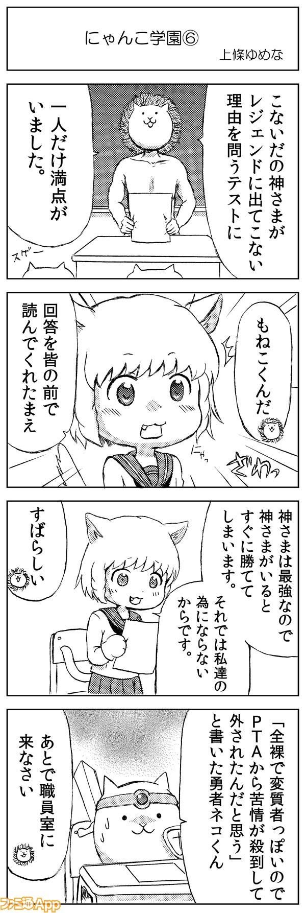 03kami_060
