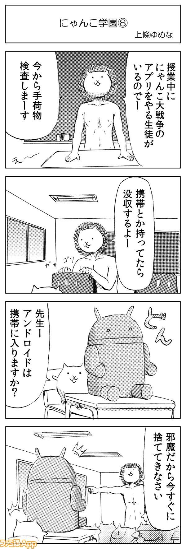 03kami_062