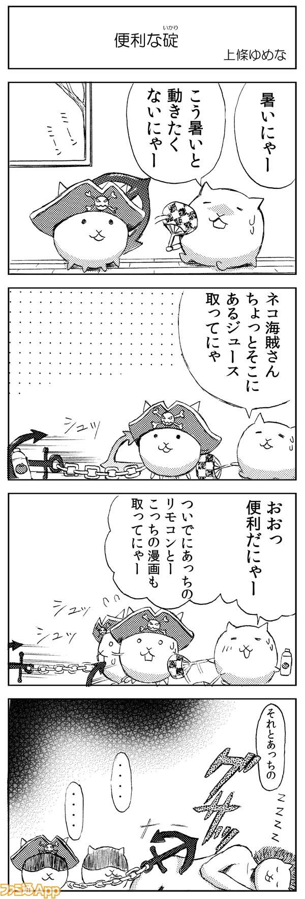 03kami_063