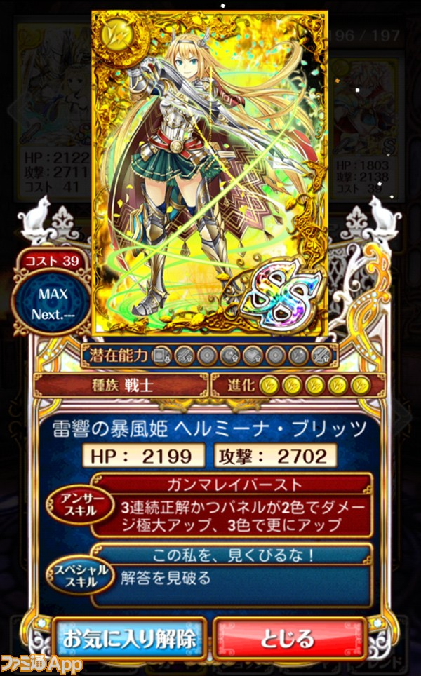 04_reserve