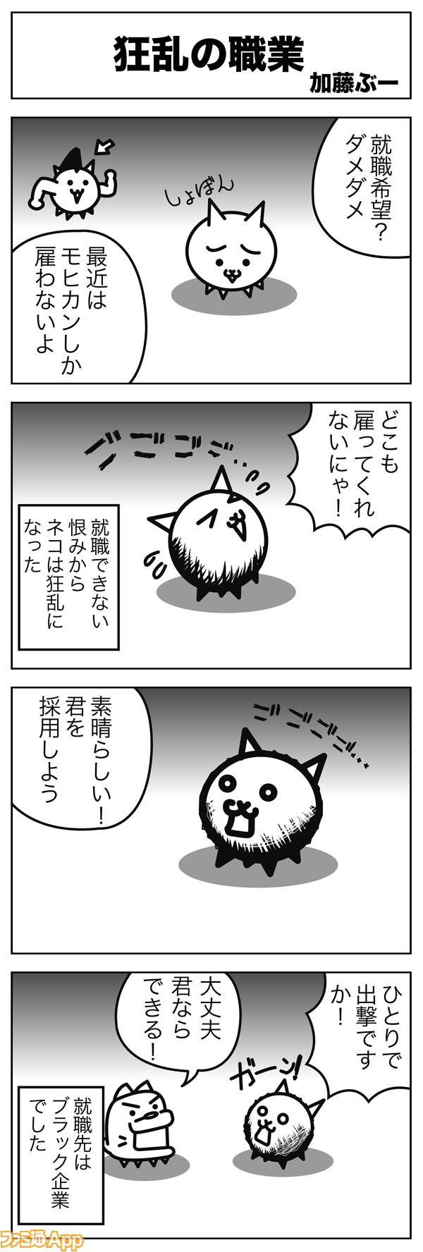 04kato-060