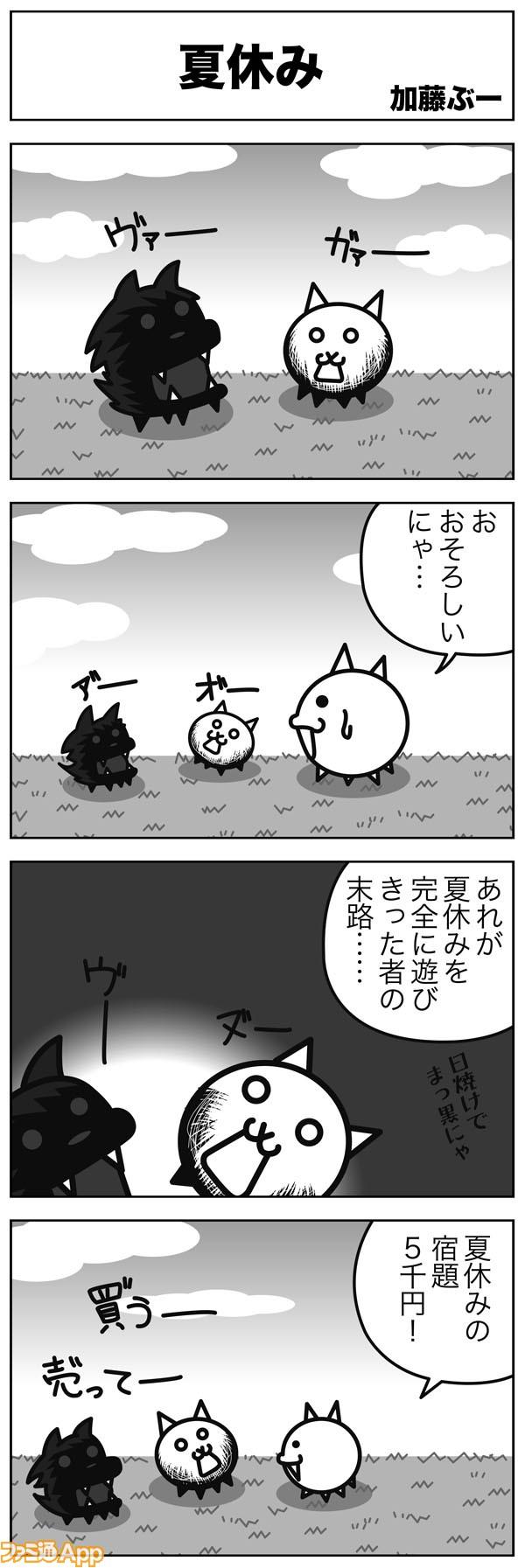 04kato-061