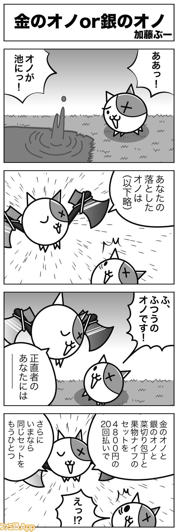 04kato-062
