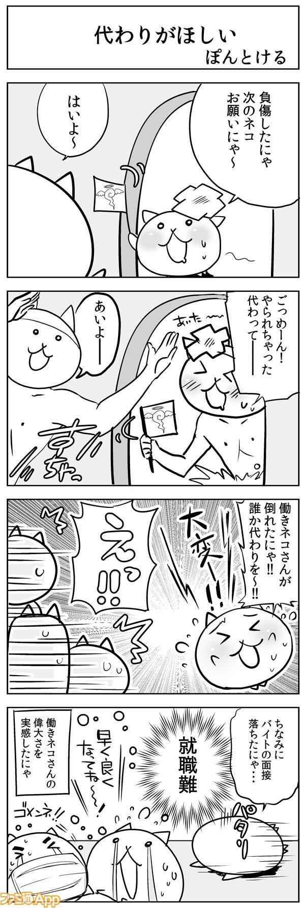 06pont_060