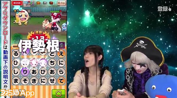 ゴー☆ジャス動画2