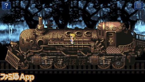 2-4_魔列車