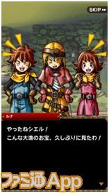 ゲーム画面_04