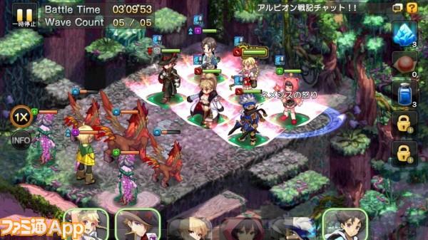 ゲーム内スクリーンショット画像02