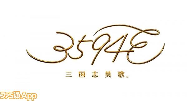 3594_logo